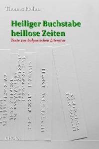Frahm-Heiliger Buchstabe-Zur bulgarischen Literatur-Cover vorn